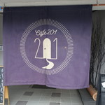 CAFE 201 - のれん