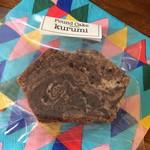 クルミ - テイクアウトのパウンドケーキ