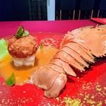 ル シノワ サノ イズミ - うちわ海老とカニのコロッケ