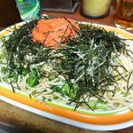 ジャポネ - 明太子(親方)850円