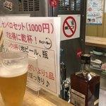 琉球立飲酒場カッシーズバー ゆくい - 2018年01月25日  禁煙