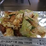 まるころホルモン - 料理写真:まるころホルモン炒め(ガーリック味噌タレ)