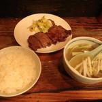 一隆 - 牛タン焼定食