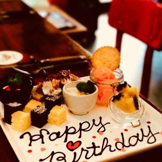 誕生日会や各種お祝いにどうぞ!