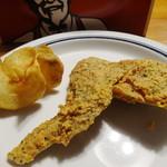 ケンタッキーフライドチキン - 濃厚香味バターチキン