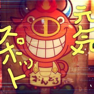 【ネット予約は24時間受付中!】コースは4名様~!!