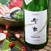 寿司ろばた 八條 - ドリンク写真:【2月限定】『豊潤 Begin 無濾過生原酒 初しぼり 〈特別純米〉』
