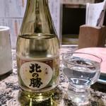 80256229 - 冷酒 北の勝(300ml) 756円