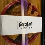 天吉屋 - 600円弁当とは思えない弁当!