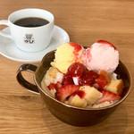 緑と風の珈琲館 ウミノ - あまおう苺のアラモード720円・アメリカン380円