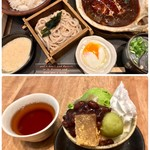 仙台 牛たん物語 - 料理写真:土鍋ハンバーグ・アフターパフェ 1803円