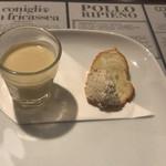 (h)etta - 千葉のお野菜と一口前菜