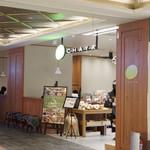 チャヤ ナチュラル&ワイルドテーブル - 日比谷シャンテB2です。       女性を意識した店舗が揃います。