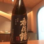 御料理 堀川 - 日本酒をアツカンで♪