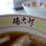 まこと食堂 -