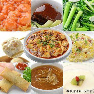 ★食べログ限定★【平日限定】四五六ディナーセット