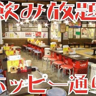 昭和の雰囲気が懐かしいアットホームな大衆酒場