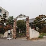 支留比亜珈琲店 - 外観☆