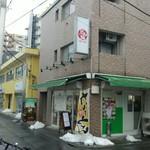 うどん屋 どん伝 - 桜台駅の南口、秋元屋の隣り