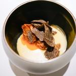 カイノヤ - 安納芋のベシャメルと菊芋卵黄と黒トリュフ
