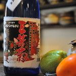 オーガニックキッチンFarve - おすすめの日本酒「三芳菊」