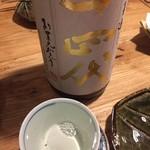 酒と三菜 菜々蔵 - 日本酒いっぱい