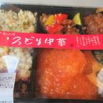 まんざら亭 - パッケージ