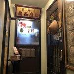 タイ料理ハウス ピサヌローク -