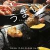 とりくら - 料理写真: