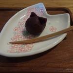 猫実珈琲店 - 料理写真:お正月 猫型練切