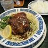 おさ - 料理写真:ハンバーグスパゲティ&白飯