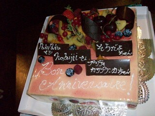 Patisserie Ravi,e relier - 特別スペシャルバースデーケーキ