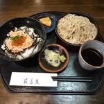 新潟古町 藪そば - 料理写真:日替わり 980円