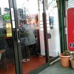 杉田家 - 店舗入口 先に食券を買ってから並びましょう。
