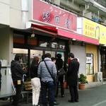 杉田家 - 店舗外観 平日の昼前でも行列です。