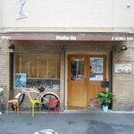 麺屋 Hulu-lu - '16・09・19 正午