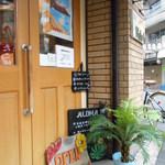 麺屋 Hulu-lu - 入り口