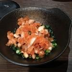武蔵別邸 巌流島 - もみじおろしとポン酢