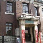 8029875 - 佐倉市立美術館の一角にあります