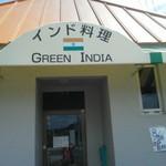 グリーン インディア -
