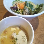 80295766 - LUNCHセット