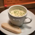 暴走熟成肉庫 肉アバンギャルド - 2018.2 お通し(216円)コーンクリームスープ