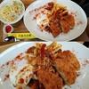 洋食の太陽 - 料理写真:
