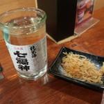 駅の串揚げ家 - 七福神純米酒 菊の司(盛岡市)とお通し