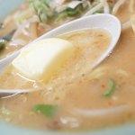 ラーメン芳蘭 - バタースープ