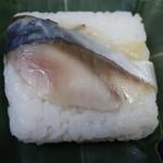 金沢玉寿司 - 鯖