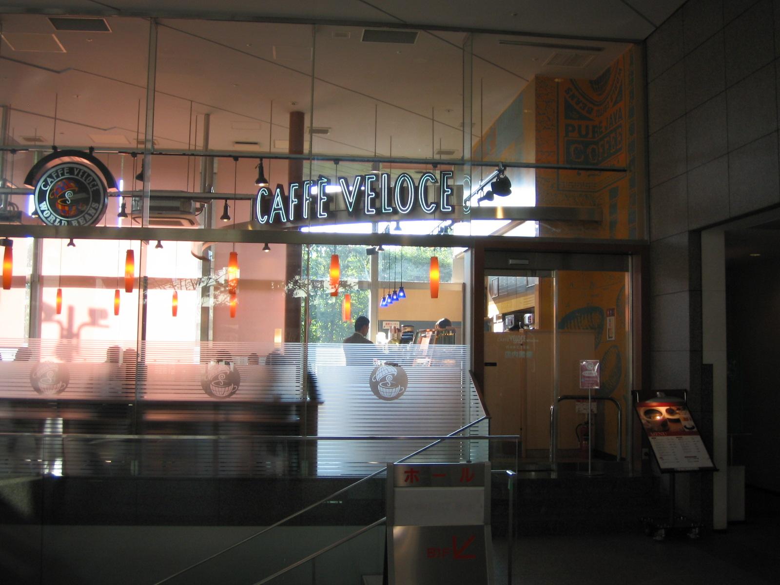 カフェ・ベローチェ 代々木三丁目店