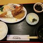 8030667 - 日替わり定食(大海老フライ&和牛コロッケ)