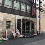 chuugokuryourichimmin -