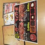 贅 - 料理写真:2月は毎日肉の日!ポンド対決! あなたはどっち?